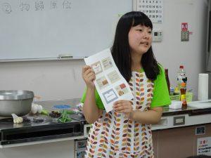 隊長黃薇說明活動目的及食材特色