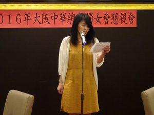婦女會名譽會長、駐大阪辦事處處長張仁久夫人盧瑾薇