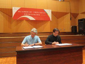 沖繩藝大與台灣藝大簽署學術交流協定