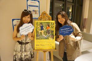 リンちゃんのFacebookページ上で応募し、参加した台湾人女性