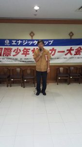 應邀出席的駐那霸辦事處處長蘇啟誠致詞談到台灣與沖繩體