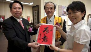 左:福岡県中華総会会長・呉坤忠、中央:NGO国際佛光會福岡協会会長・吉沢浩毅氏