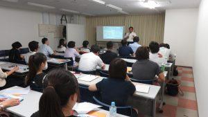 一般社團法人在日台灣不動產協會舉行民泊研究會