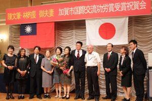 石川縣台灣華僑總會成員亦出席祝賀會恭喜該會會長獲獎
