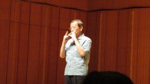 謝長廷代表現場演奏陶笛