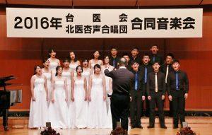 台北醫學大學杏聲合唱團演唱多首歌曲一解台下鄉親的鄉愁
