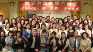 日本台商及代表處同仁齊聚為謝美香聲援