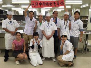 大阪中華總會青年部8月20日參觀鮪魚解體秀,體驗親手做壽司,增加旅日台灣青年的交流