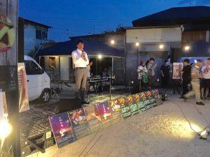 駐大阪辦事處處長張仁久出席活動致詞,鼓勵青商會促進台日文化交流