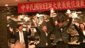 橫濱華僑高呼中華民國萬歲口號