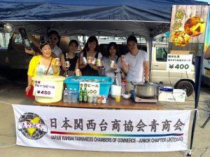 關西台商協會青商會協贊此次的大阪台灣祭活動,並出攤販售台灣啤酒