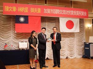 加賀市市長宮元陸(右1)出席祝賀會
