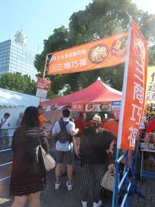 牛肉麺などの台湾料理も大人気