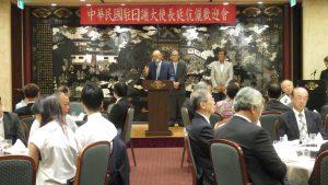 日本民意代表紛紛向謝代表致意