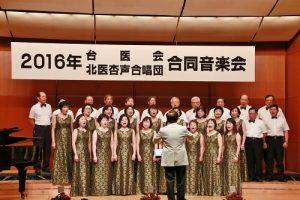 南杏合唱團演唱《淚光閃閃》、《雙人枕頭》和《流浪到淡水》等曲目
