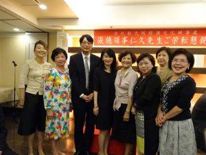 張處長伉儷(左3.4)與大阪中華總會婦女會