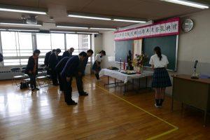 橫濱中華學院於9月27日舉行祭孔典禮