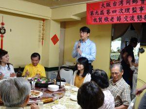 即將榮調東京的張處長感謝會員在任內的支持,歡迎大阪台灣同鄉會成員到東京來作客。