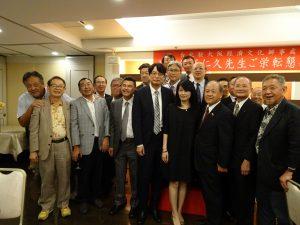 張處長伉儷與大阪中華總會理監事合影