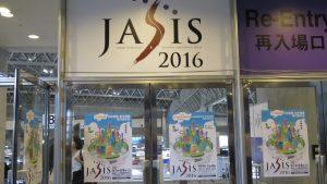 JASIS2016參展廠商破紀錄