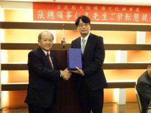 大阪中華總會會長洪勝信(左)代表出席僑會贈張處長紀念品