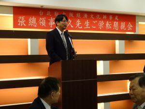 張處長感謝大家在任內給予支持,期待東京再相會。
