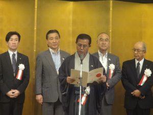 「和歌山宣言」発表の様子
