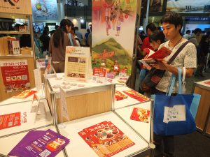 「食旅クーポンブック」や台湾グルメウィークも紹介