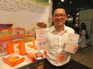 中衛発展センター生活産業部美食服務組の彭孝煦社長