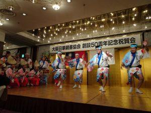 南大阪連以阿波踊炒熱晚會氣氛