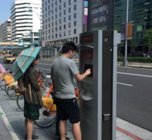 台湾の自転車ビジネスに関するリサーチを行う