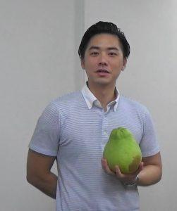 關西台商會青商部 部長 陳相宇