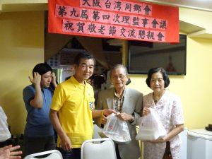 贈送滿65歲以上會員菜頭粿、84歲的名譽會長李辛祥伉儷表示感謝。