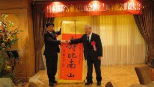 右起 賴連金博士特別從台灣來祝鍾清漢名譽會長壽比南山