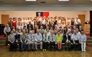 橫濱華僑總會敬老會於9月16日在該會大禮堂拍攝紀念照