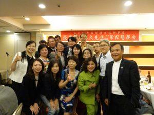 駐大阪辦事處處長張仁久伉儷與關西台商會會員合影留念