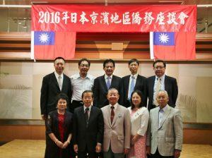 京濱地區僑務委員與駐日代表謝長廷(前排左2)合影