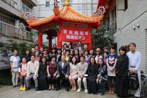 東京媽祖廟慶祝建廟3周年,有2、30位信眾到場參加