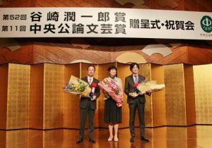 1左起為作家長嶋有、絲山秋子和筆名為東山彰良的旅日作家王震緒,出席頒獎典禮