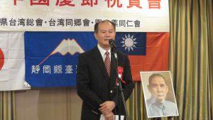 粘信士處長感佩靜岡僑民 聚集不易 仍舉辦國慶祝賀會