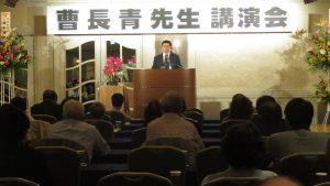 在日台僑踴躍出席曹長青演講會