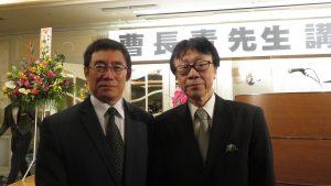 右 日本台醫人協會會長大山青峰邀曹長青前來東京演講