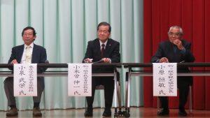 研討會三位主講人接受提問