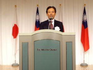 挨拶する台北駐大阪経済文化弁事処の陳訓養処長