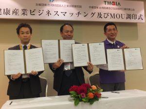台湾長期滞在型旅行の協力覚書の締結(多扶事業と仁美国際/仁美国際とJTBコーポレートセールス)