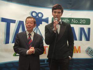 台北駐日経済文化代表処の謝長廷代表(左)も登壇