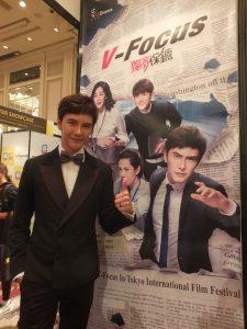 台湾ドラマ「独家保鑣(V-Focus)」のPRで来日した同ドラマ主演の謝佳見(メルビン・シア)
