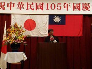 駐那霸辦事處蘇啟誠處長致詞盼在場人士支持台灣參加國際組織