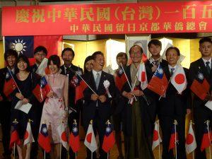 京都華僑總會歡慶中華民國105年生日快樂