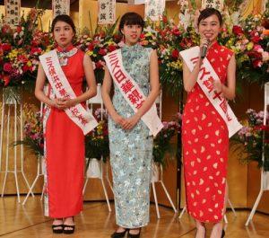 雙十國慶小姐、日華親善小姐和橫濱中華學院校友會小姐亮麗登場